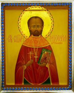 Священномученик Михаил Воскресенский